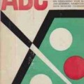 Valere Verstraete - ABC van het biljartspel (1964)